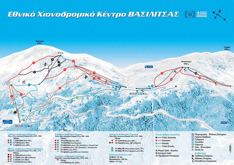 План-схема трасс горнолыжного центра Василица