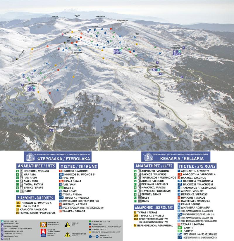 План-схема трасс горнолыжного центра Парнассос